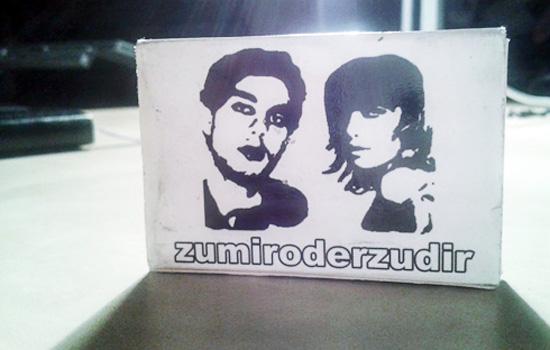 2013-07-16-Zu-Mir-Oder-Zu-Dir
